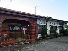 Imgp3111